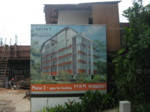 Mint Residences @ Jansen (D19), Apartment #1199122