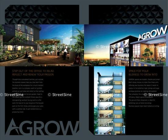 Agrow Building project photo
