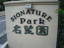 Signature Park photo thumbnail #10