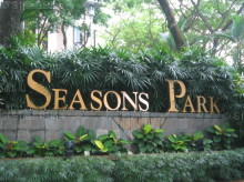 Seasons Park photo thumbnail #17