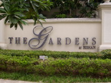 The Gardens At Bishan photo thumbnail #29