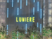 Lumiere (D2), Apartment #1225582