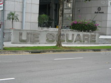 UE Square photo thumbnail #24