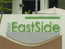 The Eastside (D15), Apartment #1233532
