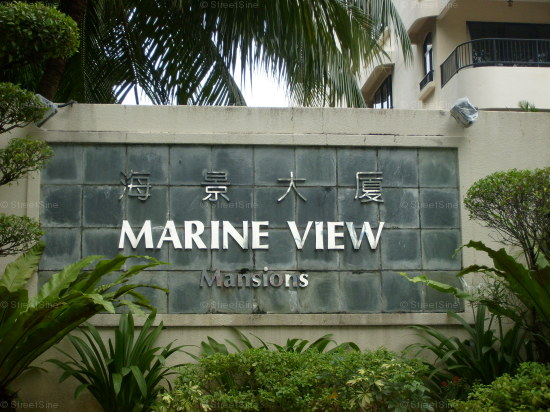 Marine View Mansion thumbnail photo