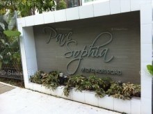 Parc Sophia photo thumbnail #23