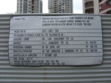 Boon Teck Heights project photo