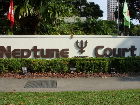 Neptune Court (D15), Apartment #1034992