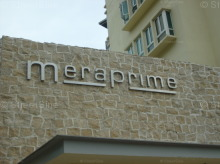 Meraprime photo thumbnail #7