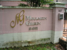 Moulmein Green #1273762