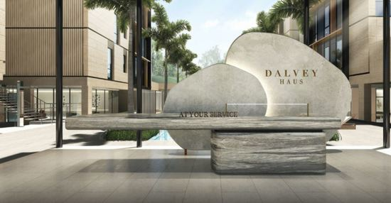 Dalvey Haus photo thumbnail #9