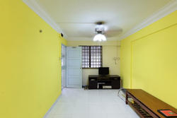 Hougang Street 11 listing thumbnail photo