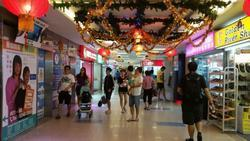 Katong Shopping Centre listing thumbnail photo