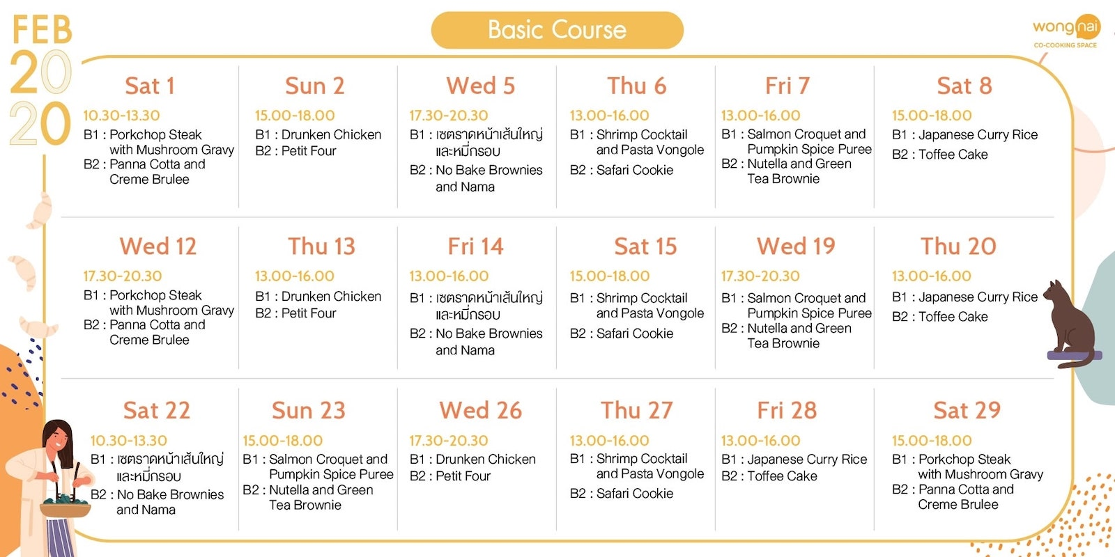 Basic Course Timetable