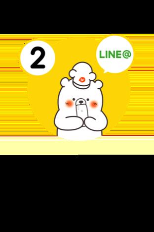 จองคลาสผ่าน LINE@