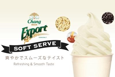 Chang Export Soft Serve