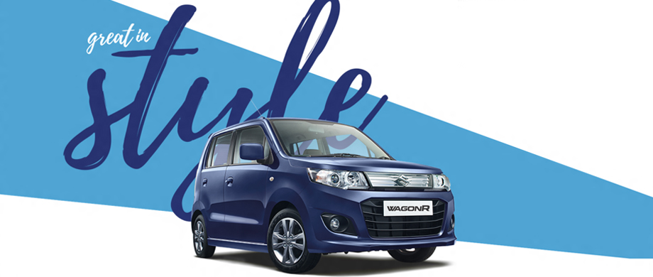 Maruti Wagonr Dealers And Showroom In Coimbatore Aadhi Maruti