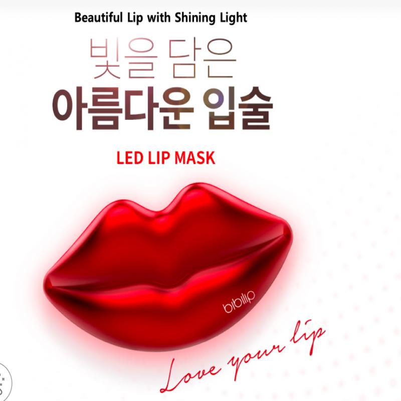 Bibilip - Đèn led dưỡng môi   Skin Store