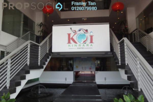 Koi kinrara clubhouse entrance 440x250 kghj5a4qrpvv17wy1o6n small