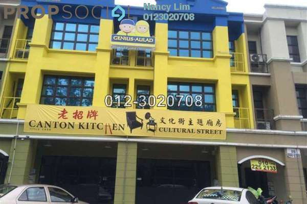 For Sale Office at Paragon Valley, Selayang Leasehold Unfurnished 0R/0B 1.85m