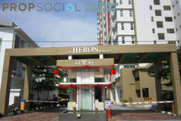 The heron residency apartment puchong 9xvsgqby 9yp1jtesgwp small