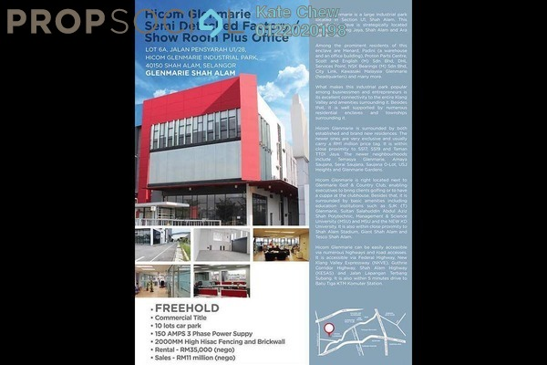 For Sale Factory at Hicom Glenmarie, Shah Alam Freehold Unfurnished 0R/0B 11m