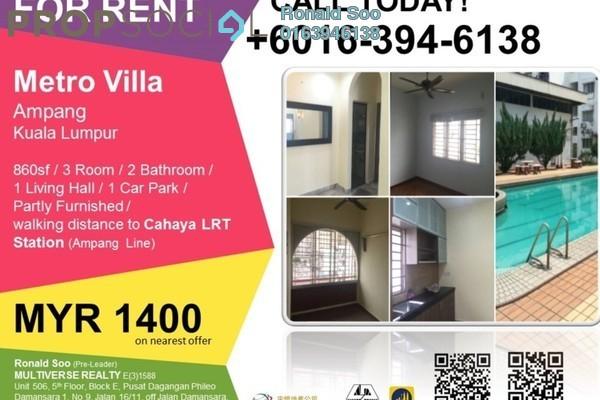 For rent   metro villa   1.4k kkqdbor8somhmy2xviu2 small