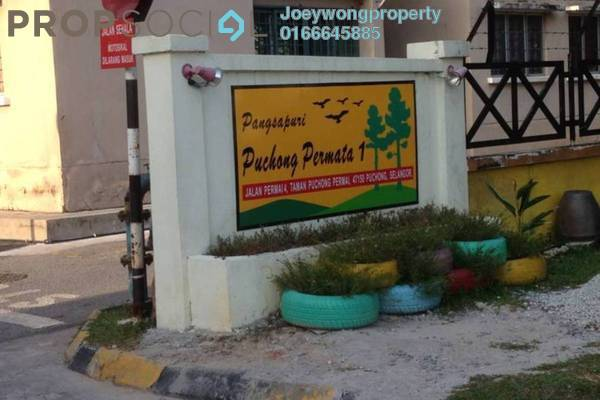 For Rent Apartment at Puchong Permata 1, Puchong Freehold Unfurnished 3R/2B 850translationmissing:en.pricing.unit