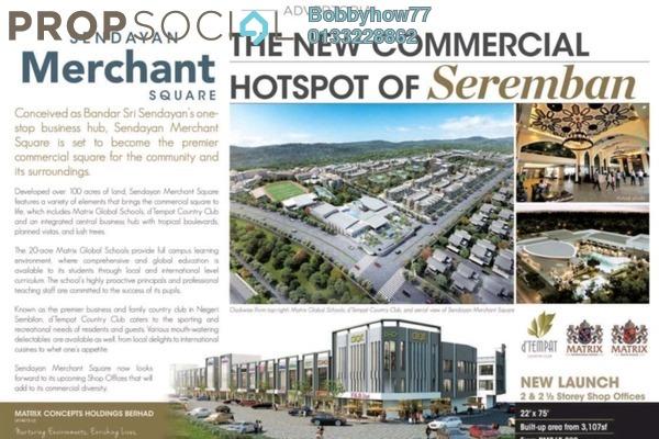 Sendayan merchant square lokl8mdscf9mgxmd5cjg small