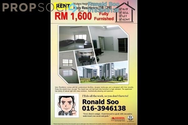 Web leaflet   rent   ivory residence 1.6k gcxdtgajbenmaxbmfnb2 small