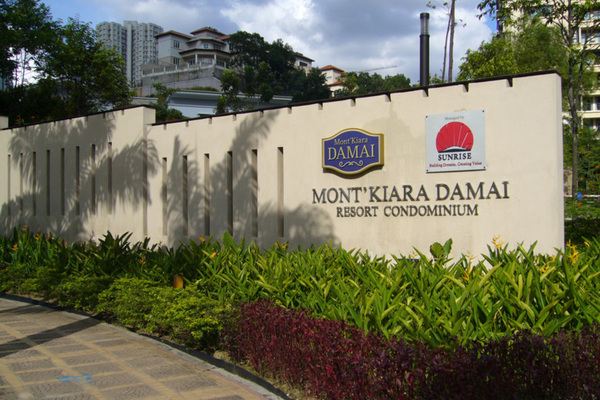 For Sale Condominium at Mont Kiara Damai, Mont Kiara Freehold Semi Furnished 4R/3B 2.1m