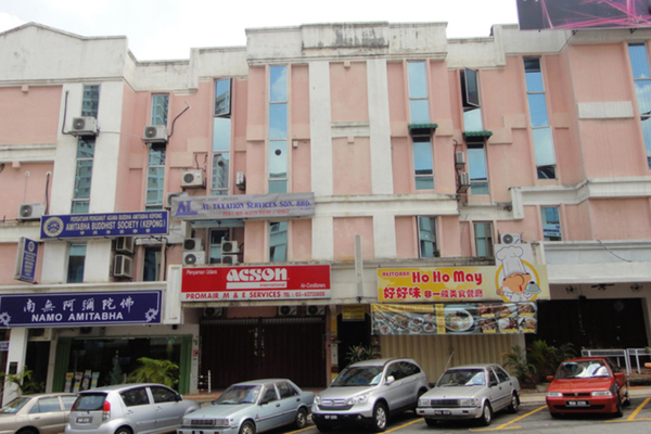 For Sale Shop at Medan Putra Business Centre, Bandar Menjalara Leasehold Unfurnished 0R/0B 1.75m