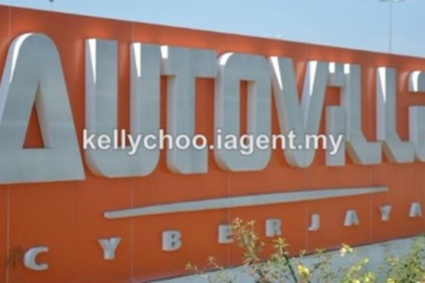 For Rent Factory at AutoVille, Cyberjaya Freehold Unfurnished 0R/0B 13k
