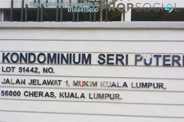For Sale Condominium at Seri Puteri, Bandar Sri Permaisuri Leasehold Semi Furnished 3R/3B 560k