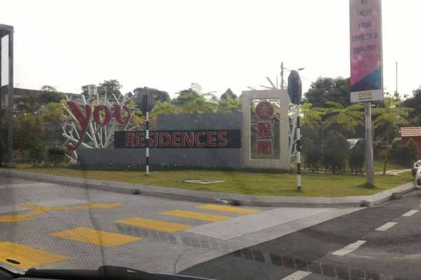 For Rent Condominium at You Residences @ You City, Batu 9 Cheras Freehold Semi Furnished 1R/1B 1.3k