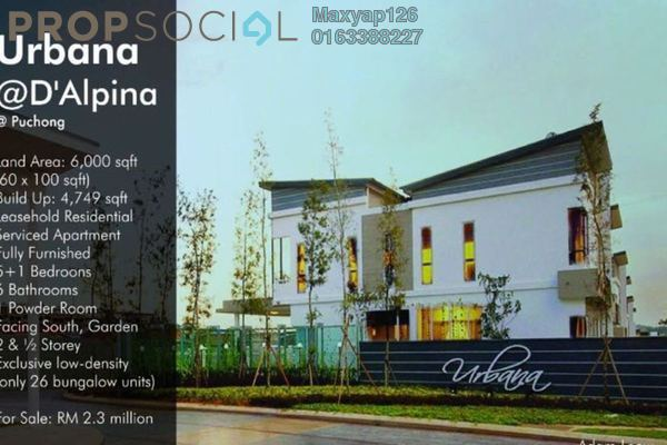 For Sale Bungalow at Urbana @ D'Alpinia, Puchong Leasehold Semi Furnished 6R/7B 2.3m