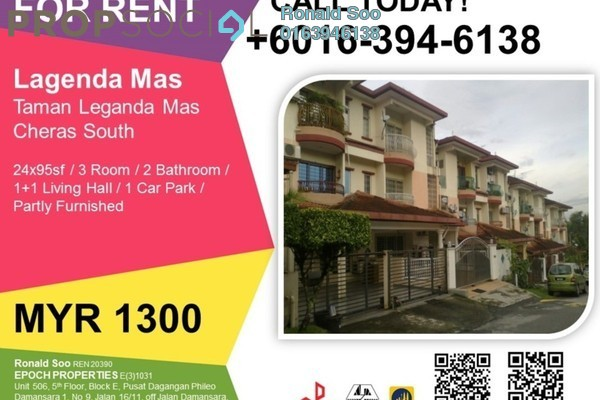 For Rent Townhouse at Taman Lagenda Mas, Cheras South Freehold Semi Furnished 3R/3B 1.3k