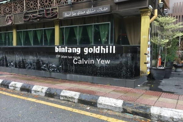 For Rent Condominium at Bintang Goldhill, KLCC Freehold Semi Furnished 1R/1B 3k