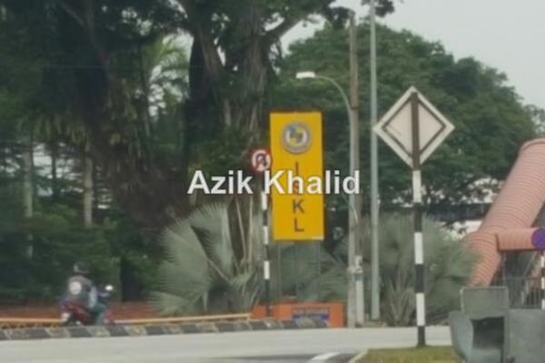 For Sale Terrace at Taman Dato Ahmad Razali, Ampang Leasehold Semi Furnished 4R/3B 780k