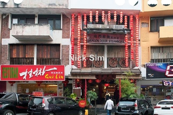 For Rent Shop at Taman Segar, Cheras Leasehold Unfurnished 0R/0B 10k