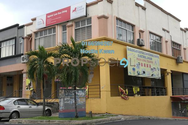 For Rent Shop at Prima Saujana, Kajang Freehold Unfurnished 0R/0B 1.2k