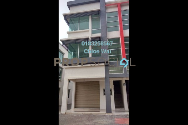For Rent Shop at Bangi Gateway, Bandar Baru Bangi Freehold Unfurnished 0R/2B 7.5k