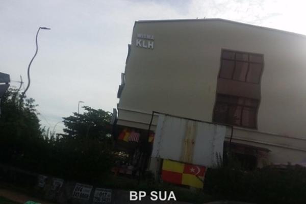 For Sale Shop at Kampung Kayu Ara, Bandar Utama  Unfurnished 0R/0B 3.2m