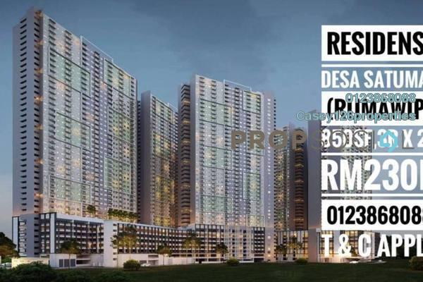 For Sale Apartment at Taman Danau Desa, Taman Desa Freehold Unfurnished 3R/2B 230k