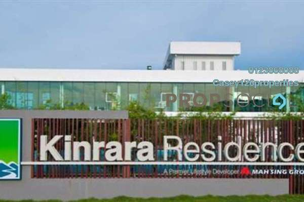 For Sale Bungalow at Ambrosia, Bandar Kinrara Freehold Unfurnished 7R/7B 2.99m