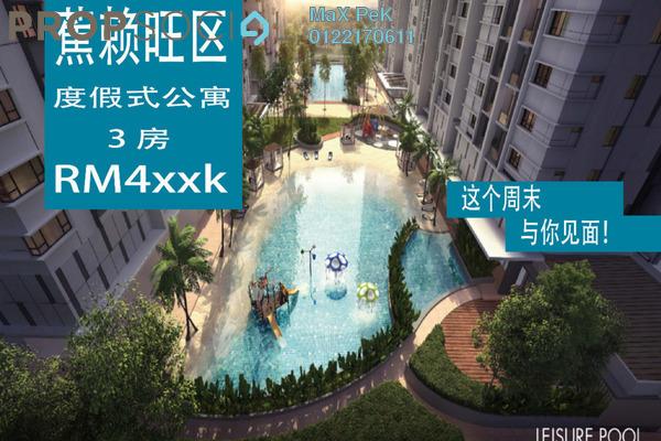 For Sale Condominium at Akasa, Balakong Freehold Semi Furnished 3R/2B 470k
