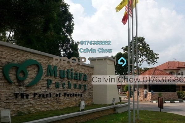 For Sale Terrace at Mutiara Puchong, Puchong Freehold Unfurnished 0R/0B 648k