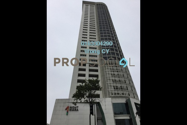 For Rent Office at One Mont Kiara, Mont Kiara Freehold Fully Furnished 0R/0B 1.8k