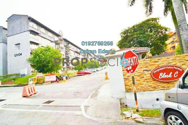 For Sale Apartment at Putra Permai Apartment, Bandar Putra Permai Leasehold Semi Furnished 3R/2B 269k