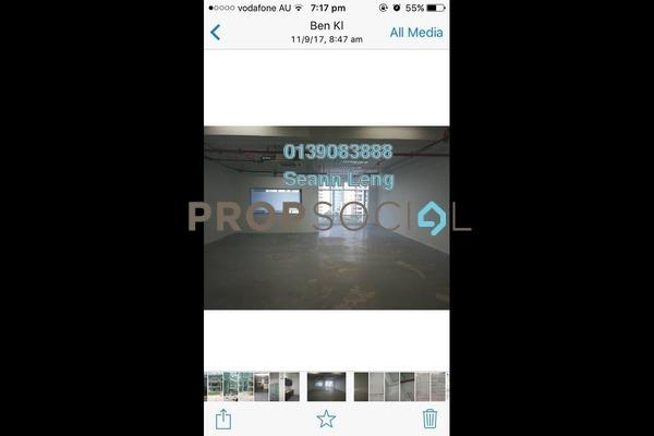 For Rent Office at Metropolitan Square, Damansara Perdana Freehold Unfurnished 0R/0B 2.55k